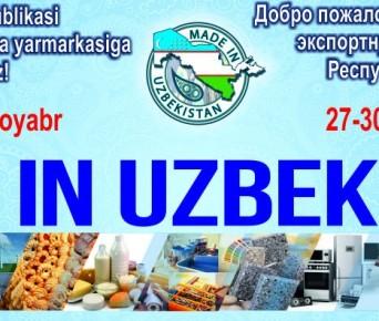I-ая Международная экспортная выставка-ярмарка   «Made in Uzbekistan»